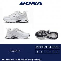 купить BONA  848 AD оптом