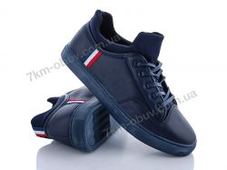 купить Shoes-room Z8046 navy оптом