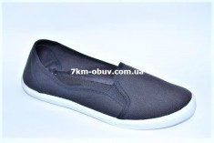 купить Sport Shoes 506 blue Torna оптом