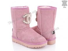 купить Meideli (зима) 603 pink оптом