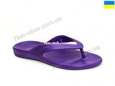 купить PROGRESS DS20 фиолетовый оптом