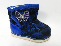 купить ВНГ (зима) 5 blue оптом