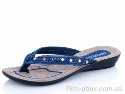 купить Makers Shoes П2 оптом