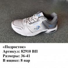 купить BONA 82910 ВП оптом