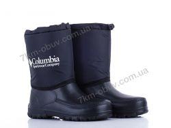 купить KH-shoes A2-1 оптом