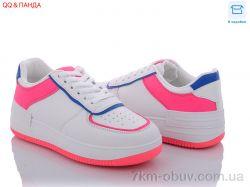 купить QQ shoes BK35-3 уценка оптом