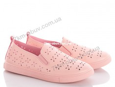 купить Luchshie 3618 pink оптом