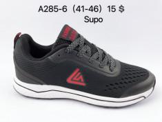 купить Supo  A285-6 оптом