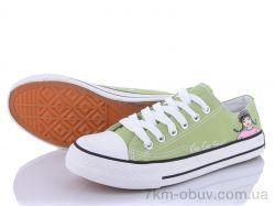 купить Class Shoes 2228 зеленый оптом