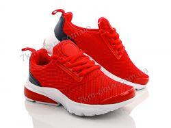 купить Style-baby-Clibee NA26-121 red оптом