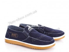 купить Ok Shoes 657 blue оптом