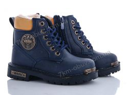 купить Walked Waykers 7282 04 laci-hardal оптом