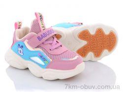 купить Class Shoes BD82003-32 розовый оптом