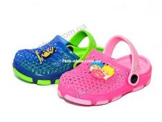 купить Slippers 920-1 оптом