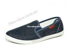 купить Slippers KM312 джинс оптом
