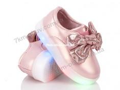 купить Euro Baby 89109A pink оптом