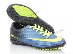 купить Walked 112 Nike mavi-sari-m hs оптом