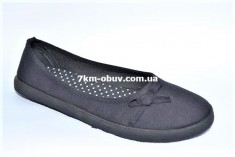 купить Sport Shoes 505 black оптом