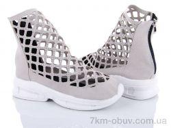 купить оптом Diana 900 бежевые ботинки