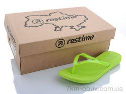 купить Restime MWL20002 salat оптом