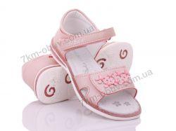 купить Style-baby-Clibee NZ613 pink оптом