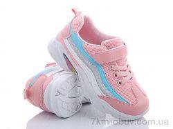 купить Class Shoes LV6 pink 33-37 оптом