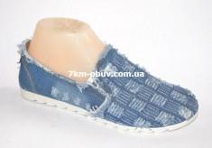 купить Turi Sneakers jeans S-1 оптом