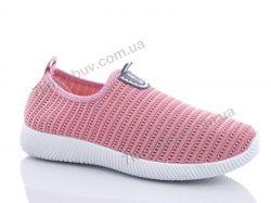 купить L.B. L169 pink оптом