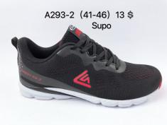 купить Supo  A293-2 оптом