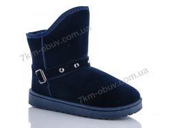 купить ASHIGULI B512-1 blue оптом