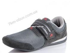 купить Sport Shoes 389K оптом