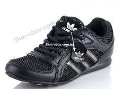 купить Sport Shoes 317E оптом