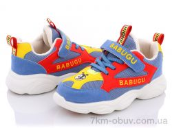 купить Class Shoes BD82005-32 голубой оптом