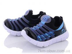 купить Class Shoes 711 черный оптом