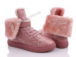 купить Ailaifa A21 pink оптом
