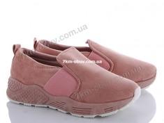 купить ZOOM AA05 pink оптом