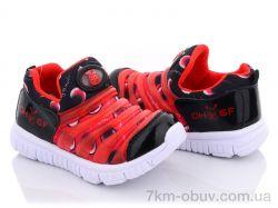 купить Class Shoes BD301 черно-красный оптом