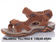 купить YALASOU YLL1932-5 оптом