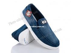 купить Ok Shoes 610 сине-синий оптом