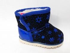 купить ВНГ (зима) 3 blue оптом