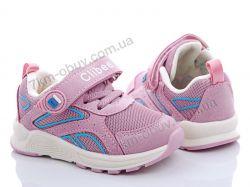 купить Clibee-Doremi K307 pink оптом