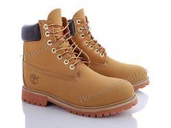 купить Shoes-room 9228 оптом