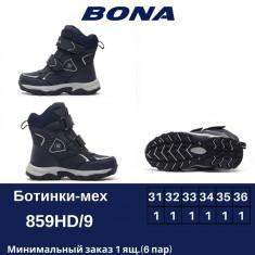 купить BONA  859 HD-9 оптом