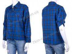купить Forsage A1837-597 blue оптом