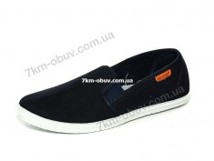 купить Slippers KM32 синий оптом