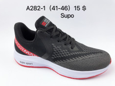 купить Supo  A282-1 оптом
