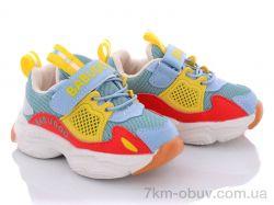 купить Class Shoes BD82006-22 голубой оптом
