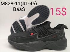 купить BAAS  M828-11 оптом