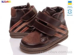 купить KidsMIX KidsMIX 404-8716-006 (31-36) коричневый оптом