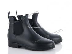 купить Class-Shoes 902 черный оптом